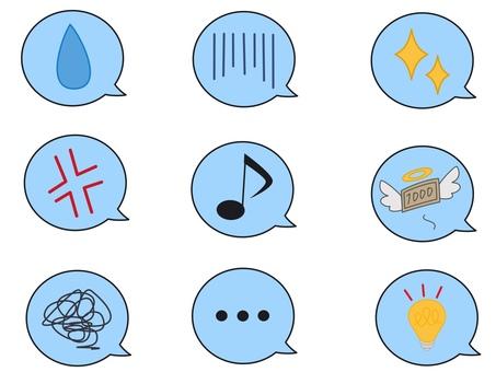 Emotional Icon Blue