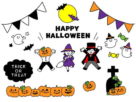Halloween costume kids set (simple)