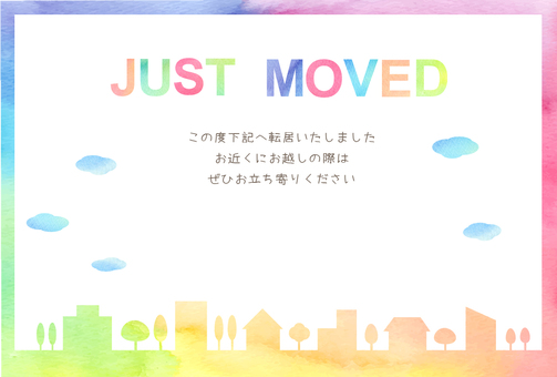Moving postcard The city of rainbow