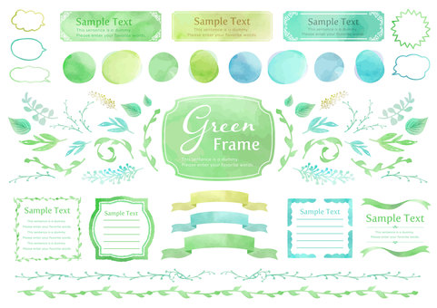 Watercolor material 038 Leaf frame set