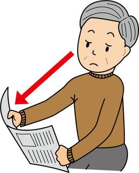 A man who keeps a newspaper away from presbyopia