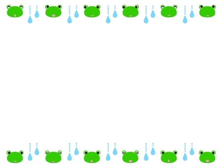 개구리 군 프레임