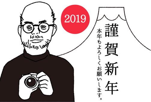 カメラマンの年賀状