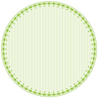 Shima Round Frame Green