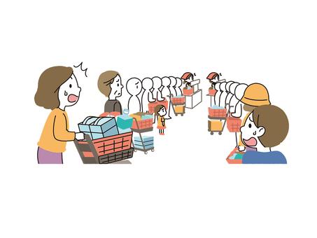 Cashier line
