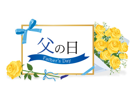 Father's Day Yellow Rose Title Card 03