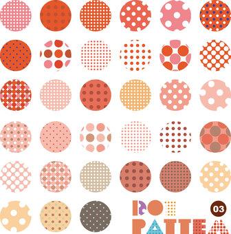 패턴 집 점 03