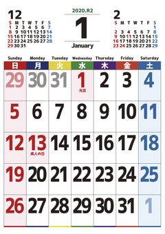 Calendar January 2020 Fresh