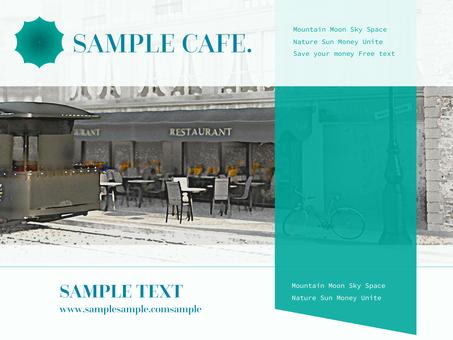 비즈니스 템플릿 유럽풍 카페 예
