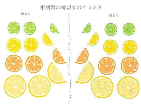柑橘剪貼畫
