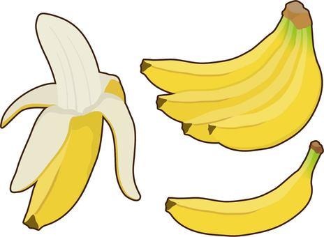 Banana set with rim