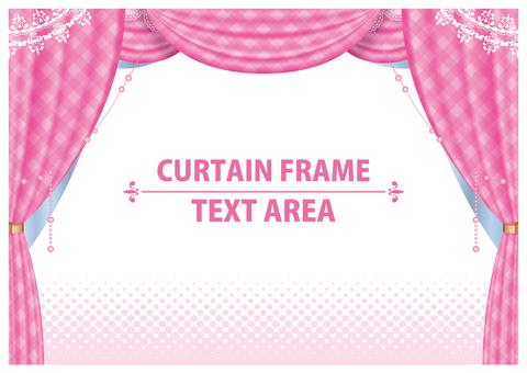 Curtain frame 05