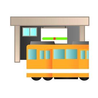 역과 전철
