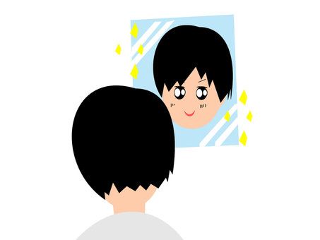 See the mirror 2