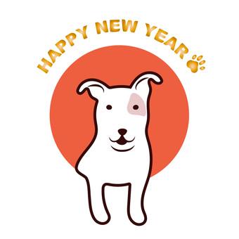 2018 New Year card illustration 2