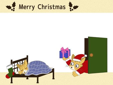 Christmas card 2 - 2