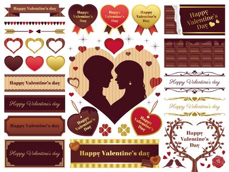 세련된 발렌타인 세트
