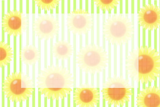 Notepad / sunflower (striped yellow green)
