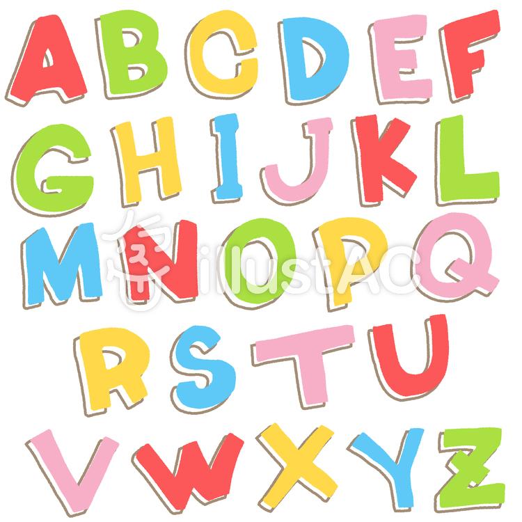 ゆる文字アルファベット3a・大文字