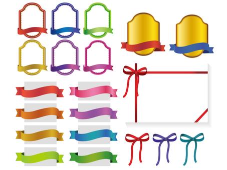 Ribbon summary material