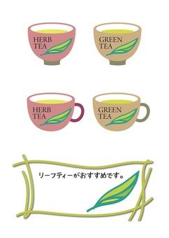 New tea menu