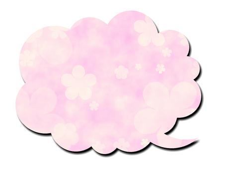 Sakura Speech