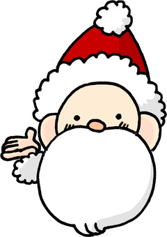 Santa Claus recommended with palm