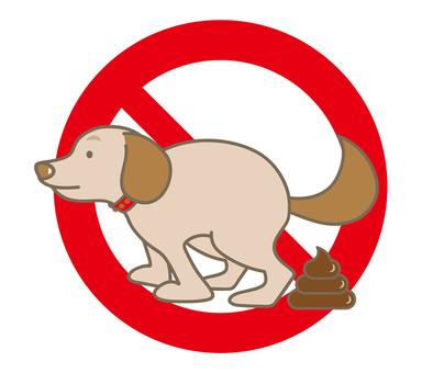 Dog's feces ban mark