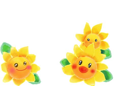 一個好朋友向日葵