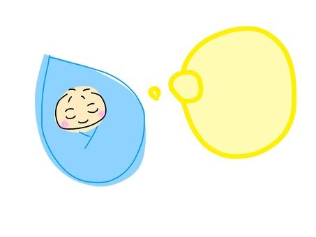 Sleepy baby · blue