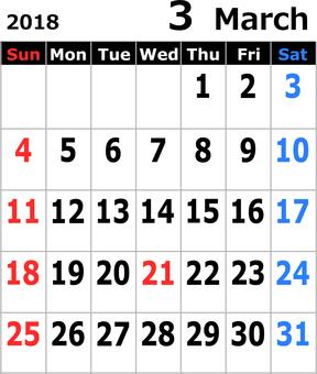 2018 calendar March
