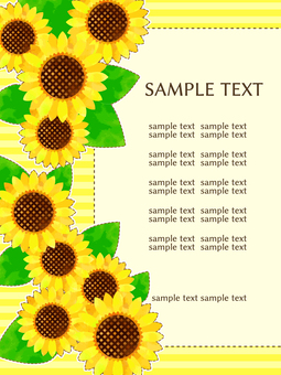 Sunflower flower frame (vertical)