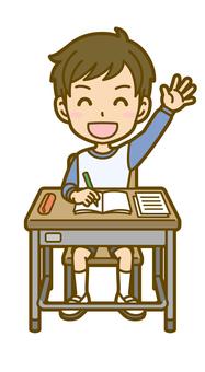 Boys (children): A_ lesson 03FS