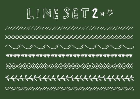 Handwritten material 002 line set B
