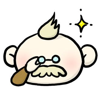 Uncle (Kiratsu)
