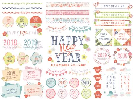 Tài liệu tin nhắn tiếng anh năm mới