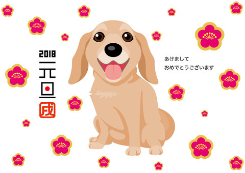 New year's cards dog Retrievers