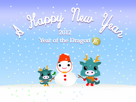 New Year's card snowman and parent-child's dragon