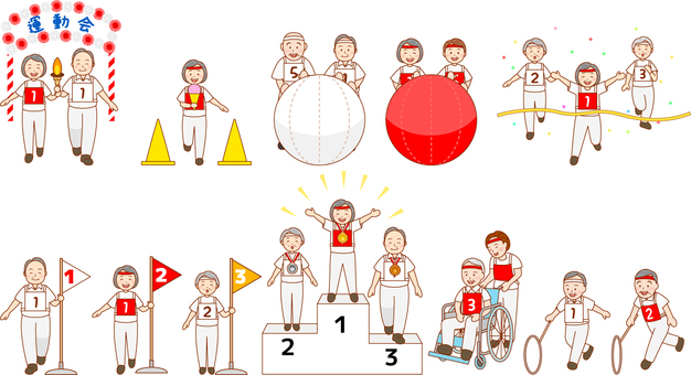 Silver Sports Day icon set