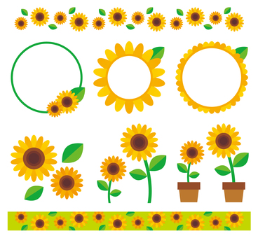 Sunflower ♡ frown
