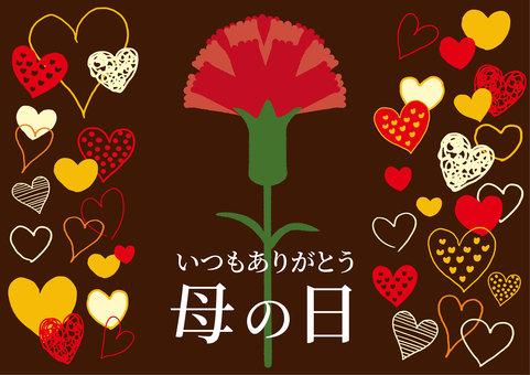Flower 05_06 (Carnation)