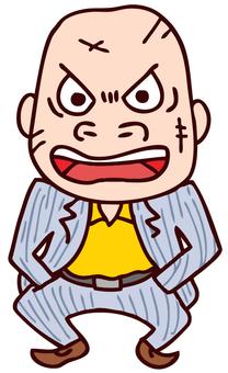 Intimidating person illustration