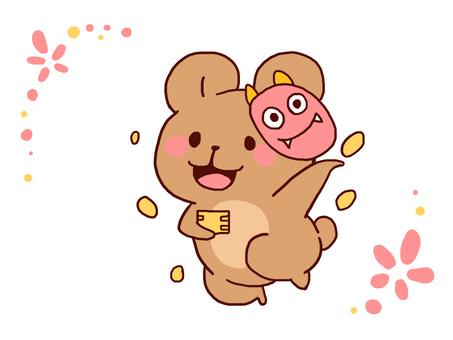 【Setsubun】 Bear illustration 【Handwriting style】