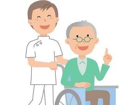 61014. Male wheelchair, upper body