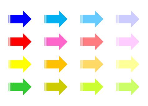 화살표 (선)