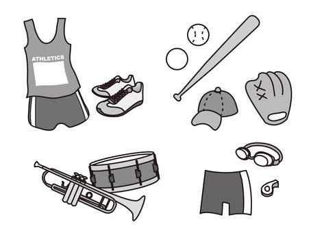 Club activity motif