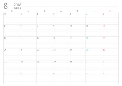 書き込みカレンダー月始まり2018年8月