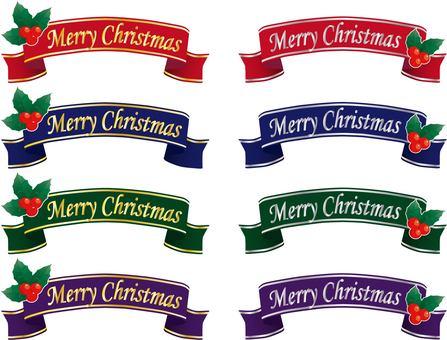Christmas ribbon banner 2