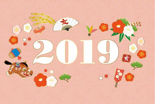 The year of 2019