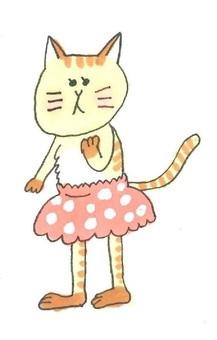 A cat wearing a skirt